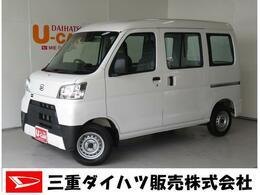 ダイハツ ハイゼットカーゴ スペシャルSAIII 2WD AT 純正FM/AMチューナ-