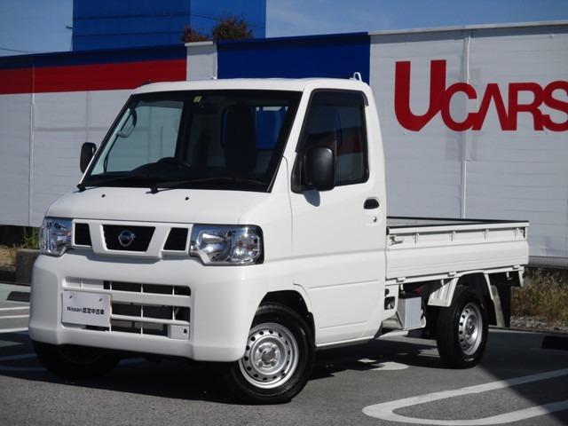 一家に一台あると便利な軽トラック!維持費も安いのでセカンドカーとしていかがですか?日産NT100クリッパートラック DX 4WD 5MT