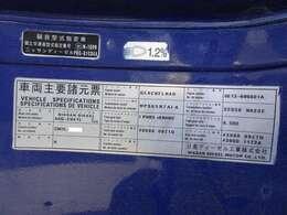 初度登録年月:平成20年9月 型式:ADG-CW4YL 原動機:GE13 乗車定員2名 ベット付きキャブ NOx・PM適合 ナンバー付き☆