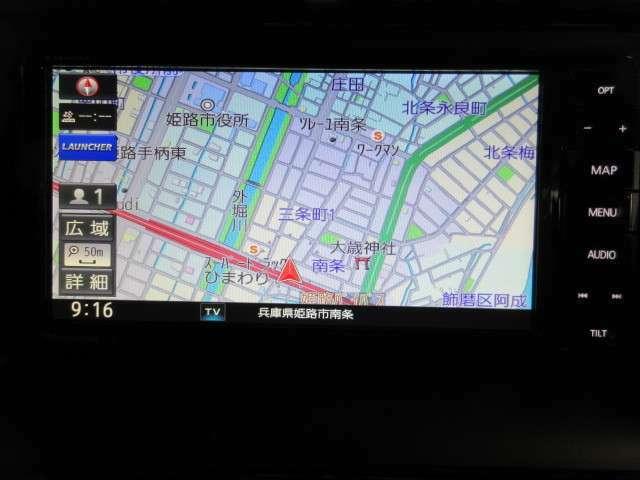 29万円オプションセットのフルセグ地デジTVナビ(DVD再生・CD録音・Bluetooth)新車のお得な買い方は、「新車ネオ」で検索してください。