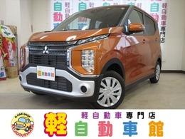 三菱 eKクロス 660 M 4WD eアシスト ナビTV ABS アイドルストップ