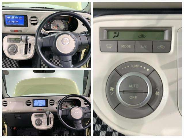 使いやすいレイアウトのダッシュボード周辺です。オートエアコンや小物入れなど嬉しい装備が満載です。