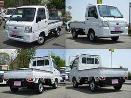 今回紹介させていただく車両は、H22サンバートラックです。グレードはTCスーパーチャージャーです。こちらの車両はワンオーナー車です。