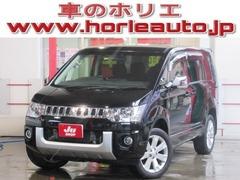 三菱 デリカD:5 の中古車 2.2 D パワーパッケージ ディーゼルターボ 4WD 埼玉県草加市 264.0万円