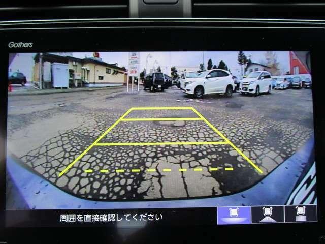 バックカメラ付きなのでバック駐車が苦手な方必見ですよ!見えずらい縁石や積雪にぶつかる事もないですね♪