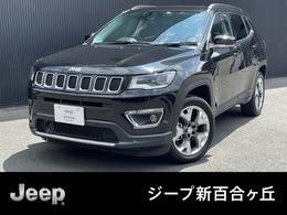 ジープ コンパス リミテッド 4WD サンルーフ付 レザーシート 弊社デモカー