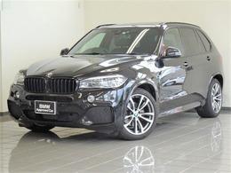 BMW X5 xドライブ 35d Mスポーツ 4WD ブラックレザー パノラマガラスサンルーフ