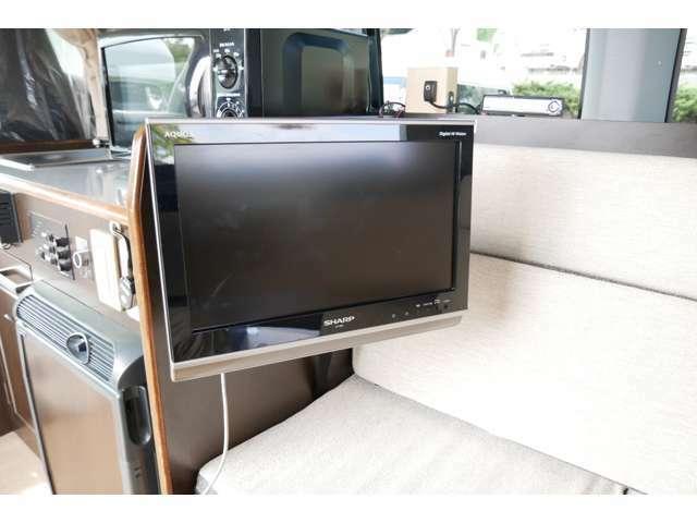 家庭用テレビ装備!ナビ連動でフルセグの視聴が可能です!