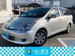 トヨタ ウィッシュ 1.8 X リミテッド HIDヘッドライト/ETC/キーレス