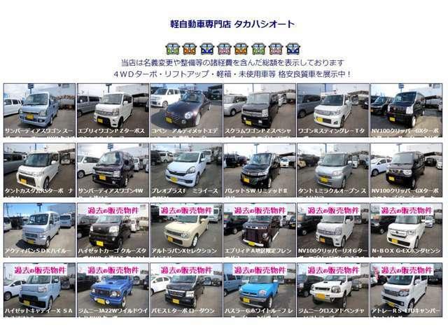 詳しくはwww.asahi-net.or.jp/~wk8t-tkhs/ にてm(_ _)m
