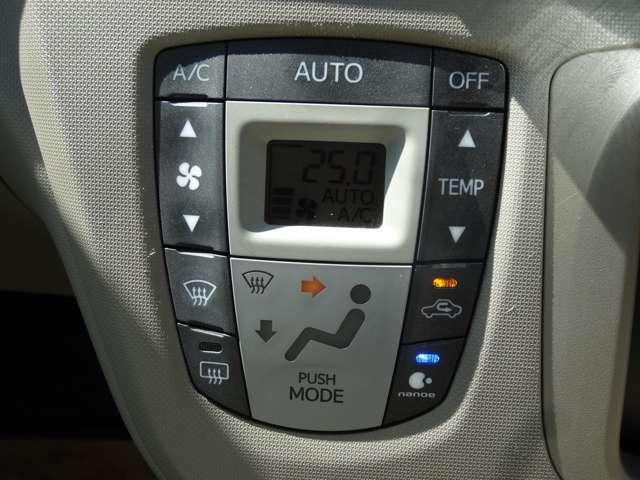 オートエアコンは温度設定さえしておけば、風向きから風量まで自動調節です☆