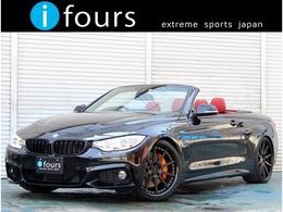 BMW 4シリーズカブリオレ 435i Mスポーツ ワンオーナー 20AW 革シート ナビ地デジ