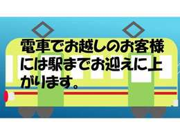 ★電車でお越しのお客様★ 最寄駅は、地下鉄東西線の東野駅。JRは、東海道線の山科駅(京都駅より1駅東)になります。