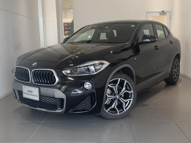 【BMW正規ディーラーWillplus BMW】弊社車輌をご覧頂き、誠にありがとうございます♪車輌価格には保証料金も含まれており、余計な費用も掛かりません。安心してご検討下さい。◆0078-6002-772396◆