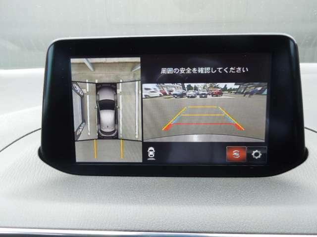 360°ビューモニターが搭載してあり、駐車をアシストします。また、リア方面の画像も表示になるので運転が苦手な方も安心して運転出来ます。