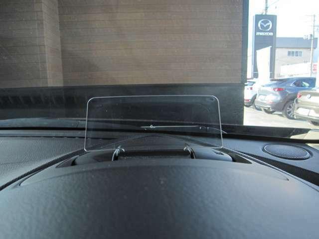 エンジンONでフロントガラスに表示されるアクティブドライビングディスプレイを装備。車速や道路の速度標識など走行時に必要な情報を表示してくれます。