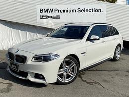 BMW 5シリーズツーリング 523d Mスポーツ ディーゼルターボ LEDライト地デジ電動トランクアクティブC