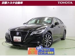 トヨタ クラウン ハイブリッド 2.5 S Cパッケージ SDナビ・本革シート・ナノイー・ETC