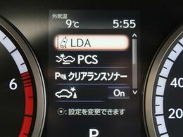 ●レーンディパーチャーアラームセット『走行中、車線を逸脱した際にハンドルが震え運転者に警告してくれるセーフティシステムです。』