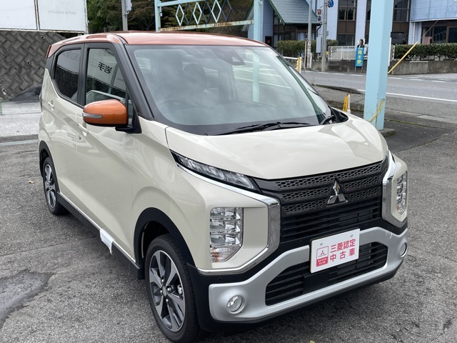 岩手三菱自動車販売株式会社 大船渡店