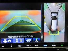 マルチビューカメラ★リヤカメラ画像です。ガイドラインで車両間隔をつかみやすくなっています。バック時に見ずらい場所や狭い駐車場で便利です★