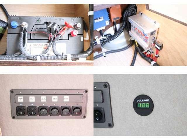 サブバッテリー 走行充電 外部電源 電圧計