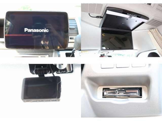 パナソニックナビ フルセグTV ブルーレイ・DVD・CD・SD再生 Bluetooth接続 バックカメラ フリップダウンモニター ETC ドライブレコーダー
