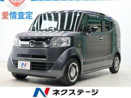 ホンダ N-BOXスラッシュ 660 X ナビ  衝突軽減 クルコン シートヒーター