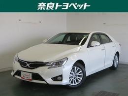 トヨタ マークX 2.5 250G TOYOTA認定中古車