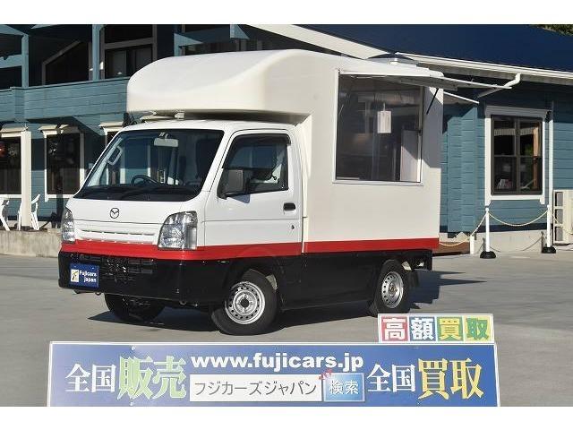 H26 スクラムトラック 移動販売車 入庫致しました☆