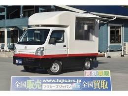 マツダ スクラムトラック 660 KC エアコン・パワステ 移動販売車 キッチンカー ケータリングカー