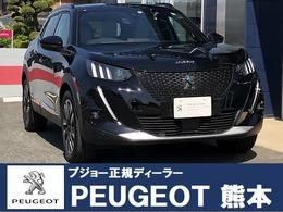 プジョー SUV e-2008 GTライン 純正ナビ サンルーフ シートヒーター
