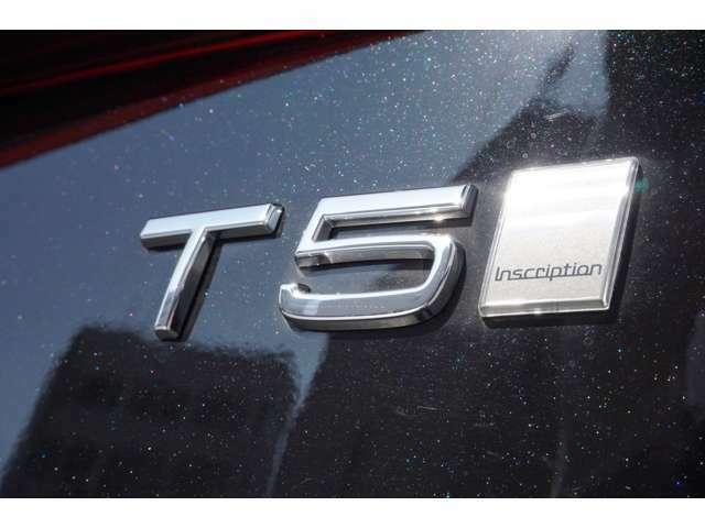 252馬力のエンジンは高速道路も軽快に走行できます。