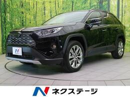 トヨタ RAV4 2.0 G Zパッケージ 4WD 禁煙車 純正9インチナビ