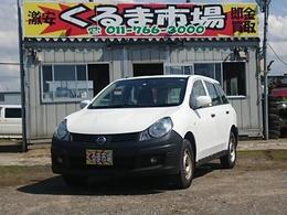 日産 NV150 AD 4WD ナビ 商用車 AC