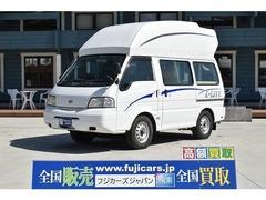 日産 バネット の中古車 ロータスRV イーライト 兵庫県西宮市 189.0万円