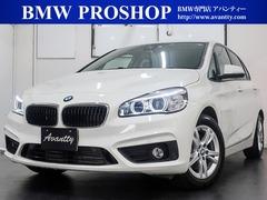 BMW 2シリーズアクティブツアラー の中古車 218d 神奈川県横浜市都筑区 119.0万円
