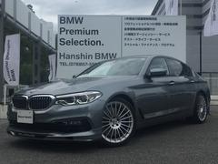 BMWアルピナ D5 の中古車 S ビターボ リムジン アルラット 4WD 兵庫県神戸市東灘区 799.0万円
