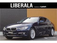 BMW 3シリーズ の中古車 320i ラグジュアリー 埼玉県入間市 119.7万円