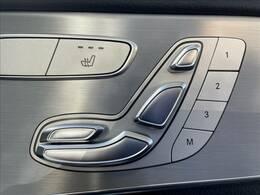 高級車ならではの【シートヒーター・メモリー】装備です!
