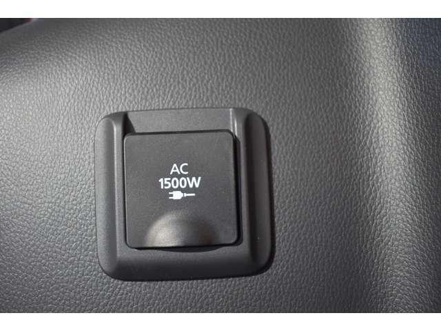 AC100Vのコンセントを装備。最大1500Wまで電力を取り出せますので、アウトドアでのご使用はもちろん、災害時等の緊急事態の備えにもお役立ていただけます☆