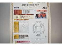 日本自動車査定協会認定検査員による車両検査済み!総合評価5点(評価点はAISによるS~Rの評価で令和3年4月現在のものです)☆お問合せ番号は41031374です♪