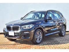BMW X3 の中古車 xドライブ20d Mスポーツ ディーゼルターボ 4WD 茨城県守谷市 579.9万円
