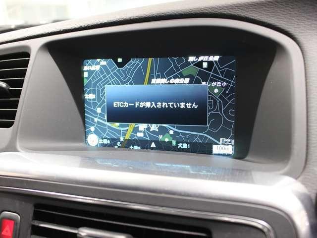 ◆純正ナビゲーション、HDD方式を採用しすべての機能を集約したボルボの先進ナビゲーションです。御納車時には最新地図データへ無料更新!』