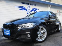 BMW 3シリーズ 320d Mスポーツ 後期 LEDヘッドライト ACC 衝突軽減