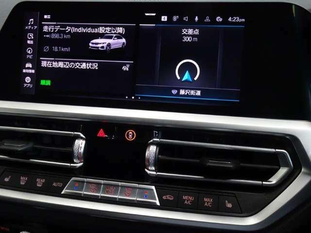 BMWコネクティド・ドライブ