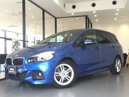 BMW 2シリーズグランツアラー 218d Mスポーツ 新品タイヤ4本 茶革ACCコンフォートP