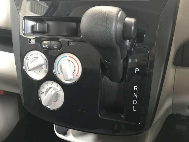 【CVT】 こちらのお車はCVTなので操作もカンタンです!