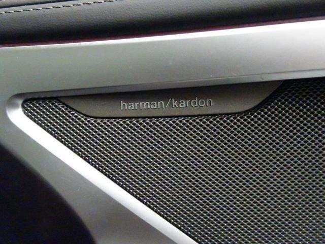 ハーマンカードンサラウンドサウンドシステム