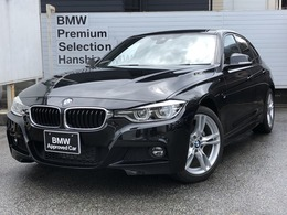 BMW 3シリーズ 318i Mスポーツ 認定保証電動シ-トHDDナビBカメラクルコン